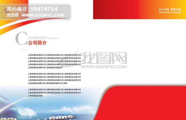 封套设计模板下载 封套设计图片下载