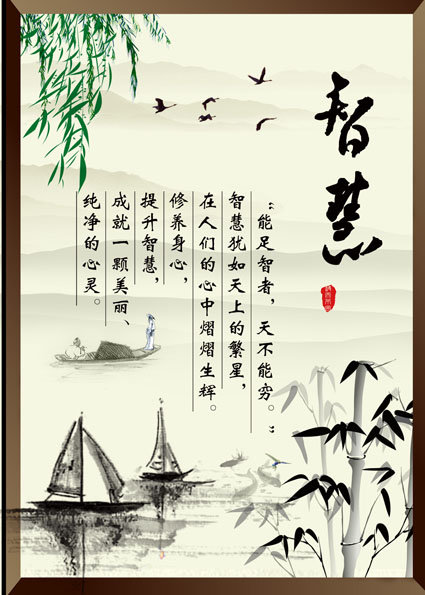 宣传海报手绘书法