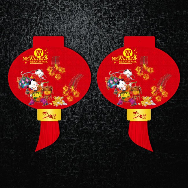 平面设计 节日设计 元旦|春节|元宵 > 新春灯笼吊旗  下一张&gt