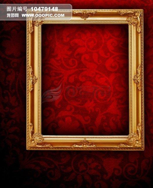 相框 画框 复古 边框 花纹 欧式 欧式雕刻花边金属 花边金属 金属画框