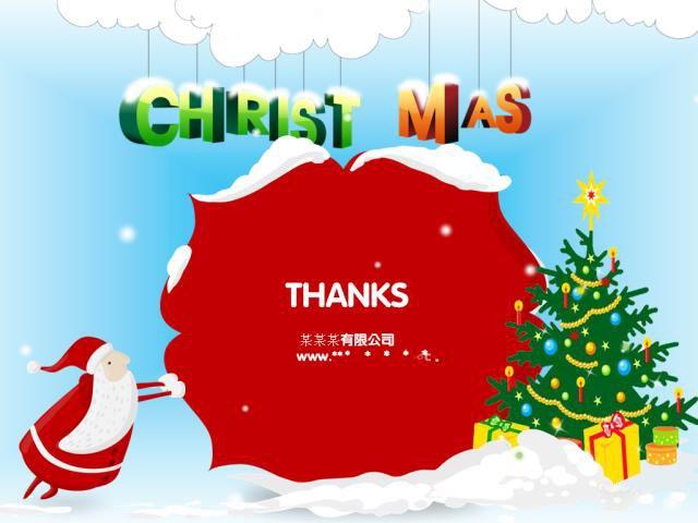 动态ppt圣诞节动画模板下载(图片编号:10484085)_综合图片
