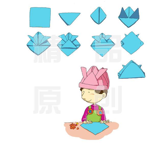 帽子折纸步骤图解