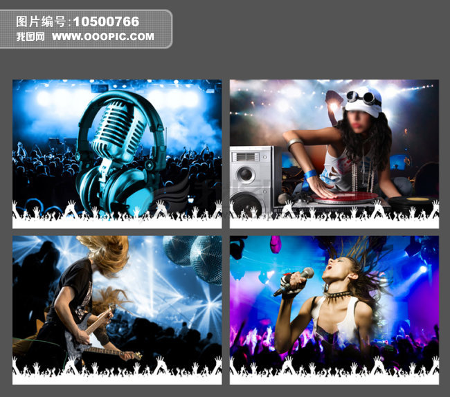 ktv酒吧dj海报模板下载(图片编号:10500766)_海报设计