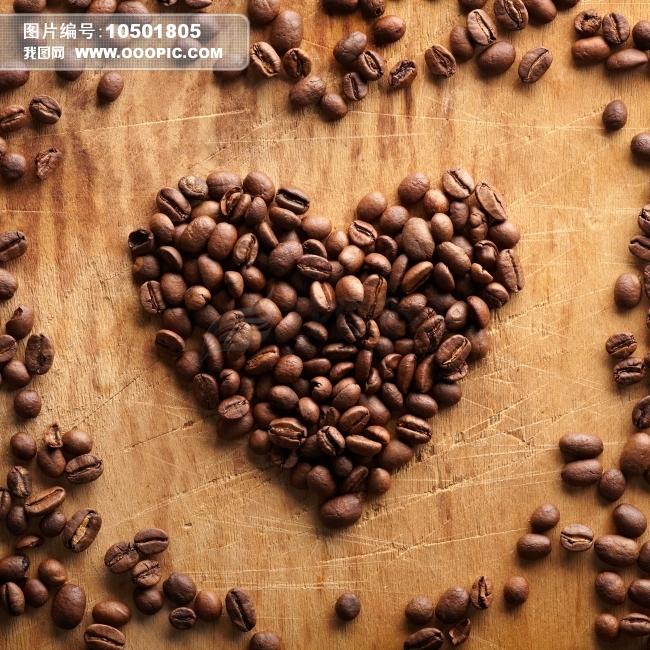 咖啡豆 五谷杂粮