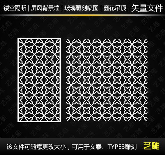我图网提供独家原创欧式镂空隔断玻璃雕刻正版素材下载, 此素材为原创版权图片,图片,图片编号为10510422,作品体积为,是设计师yaomeiguanggao在2012-02-16 16:25:49上传, 素材尺寸/像素为-高清品质图片-分辨率为, 颜色模式为模式:CMYK,所属雕花镂空隔断分类,此原创格式素材图片已被下载0次,被收藏76次,作品模板源文件下载后可在本地用软件软件: CorelDRAW (.