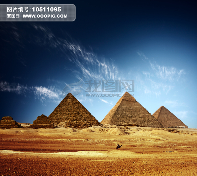 金字塔建筑图片下载