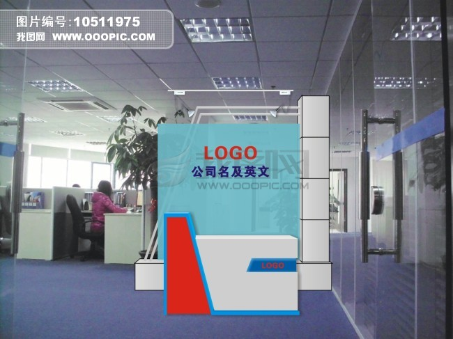 公司背景墙及前台模板下载(图片编号:10511975)