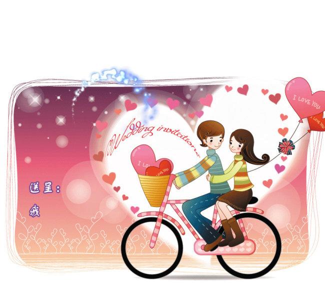 卡通结婚邀请贺卡模板下载(图片编号:10513782)