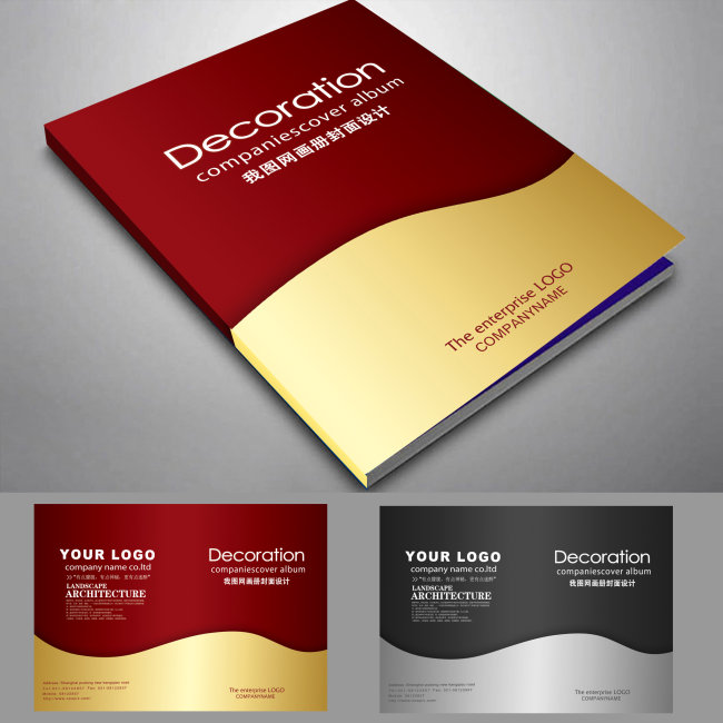 企业高档画册封面设计psd模板下载图片