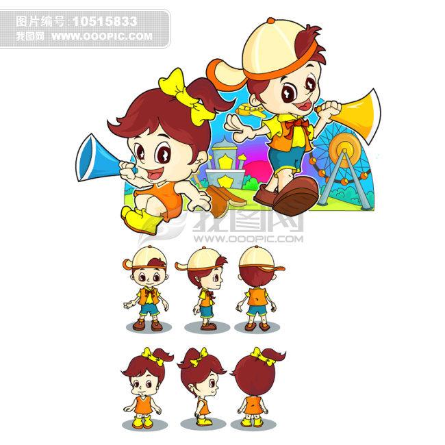 卡通动漫可爱的拿喇叭孩子卡通形象模板下载