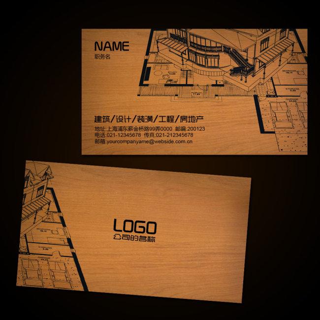 工程名片 建筑设计装修房地产建筑工程名片模板源