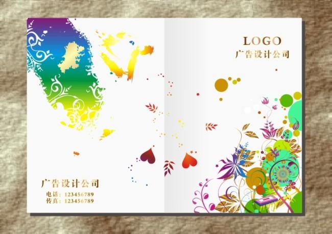 彩色墨水花朵-画册封面
