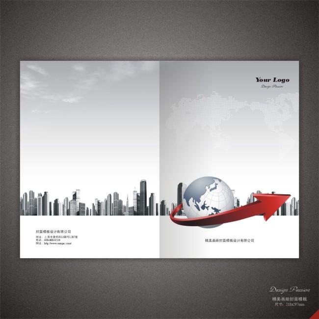 地产金融画册封面 简洁大气封面 说明:精美企业画册封面设计模板下载
