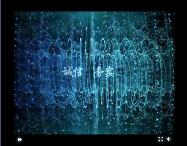 动感曲线片头flash动画制作源码模板