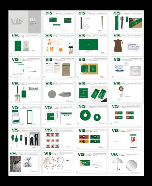 vi辅助图形设计_vi设计模板 vi设计素材 vi设计辅助图形 vi设计欣赏 vi设计公司 vi