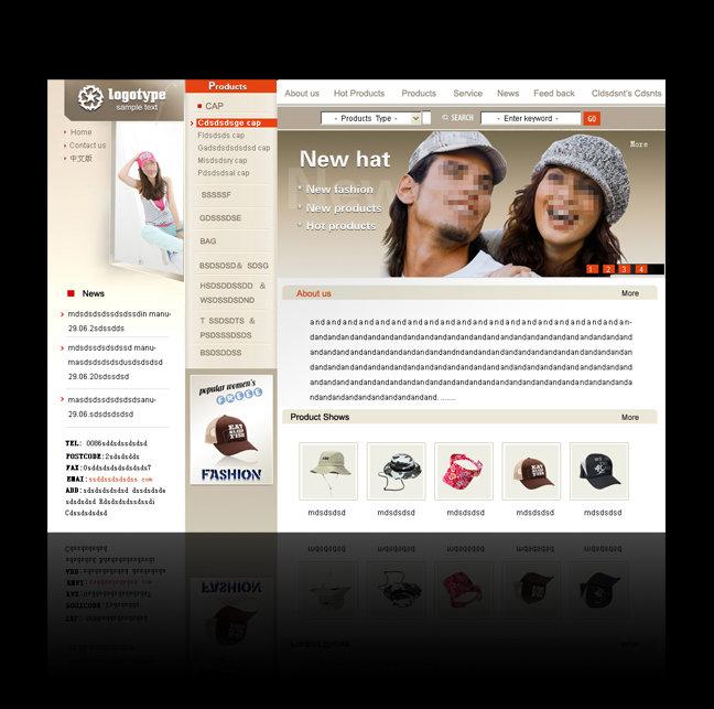 商业网站模板(首页)模板下载 商业网站模板(首页)图片下载 服装网站