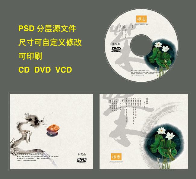 我图网提供精品流行光盘封面模板 中国风 龙素材下载,作品模板源文件可以编辑替换,设计作品简介: 光盘封面模板 中国风 龙,模式:RGB格式高清大图,使用软件为软件: Photoshop (.PSD) 中国风