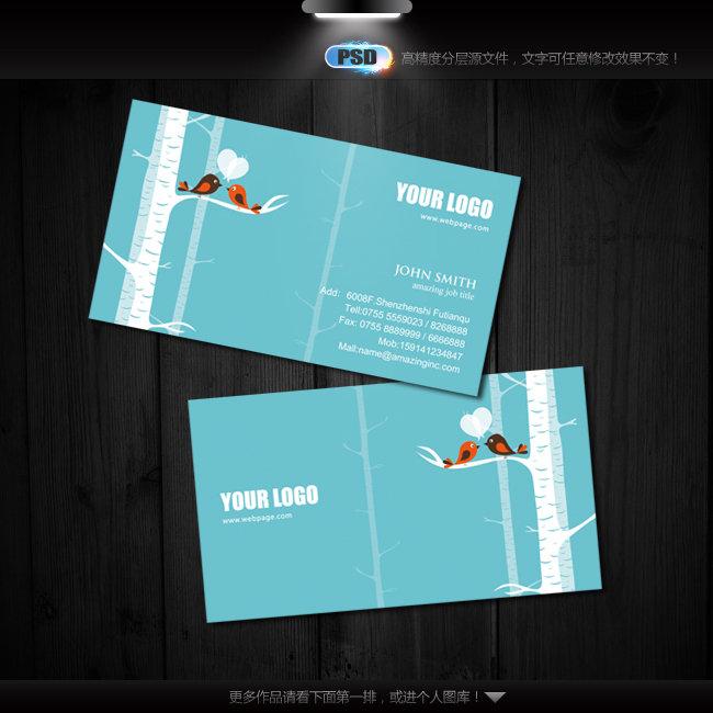 美容院名片模板下载 10527627 VIP卡图片