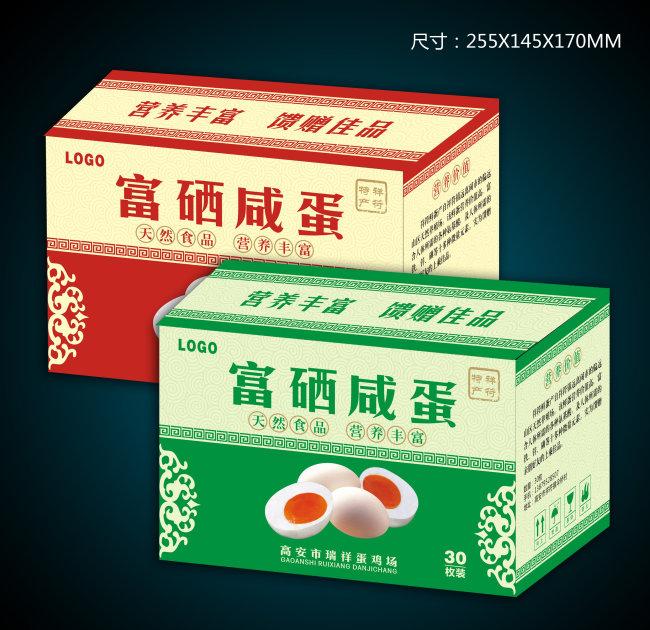 特产包装盒鸡蛋包装设计鸡蛋包装鸡蛋包装设计包装设计蛋传统图案绿色