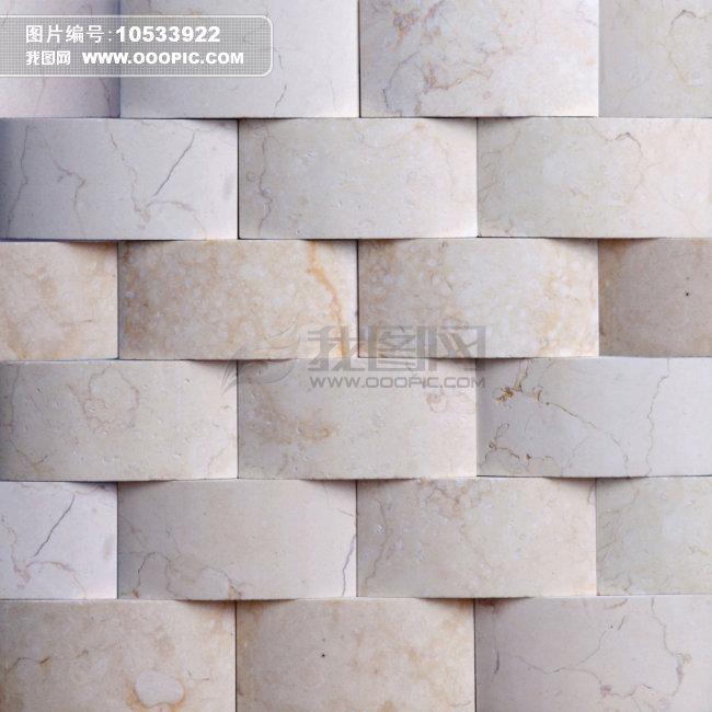 石材马赛克墙面砖材质