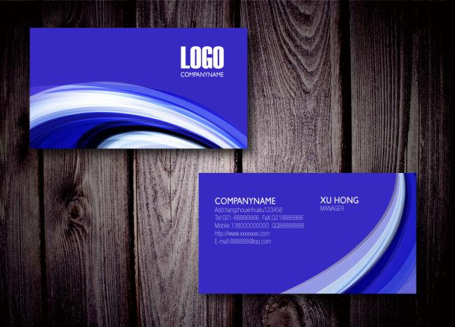 蓝色简洁创意名片模板下载 蓝色简洁创意名片图片下载  名片 简洁名片