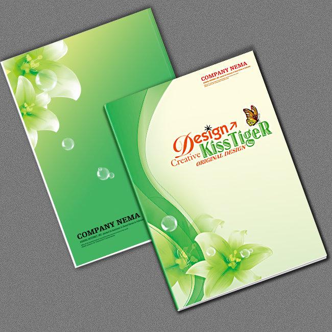 清新绿色画册封面设计psd下载