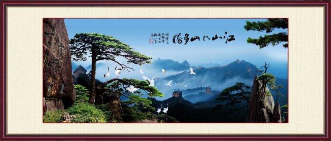 仙鹤 写意山水 山水画 山水风景 山水国画 山水图 山水风光 水墨