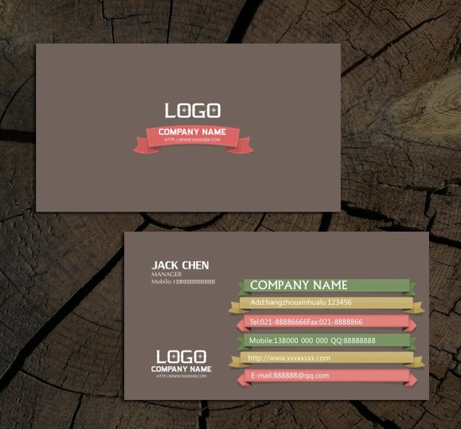 简洁创意名片模板下载(图片编号:10539193)_广告设计