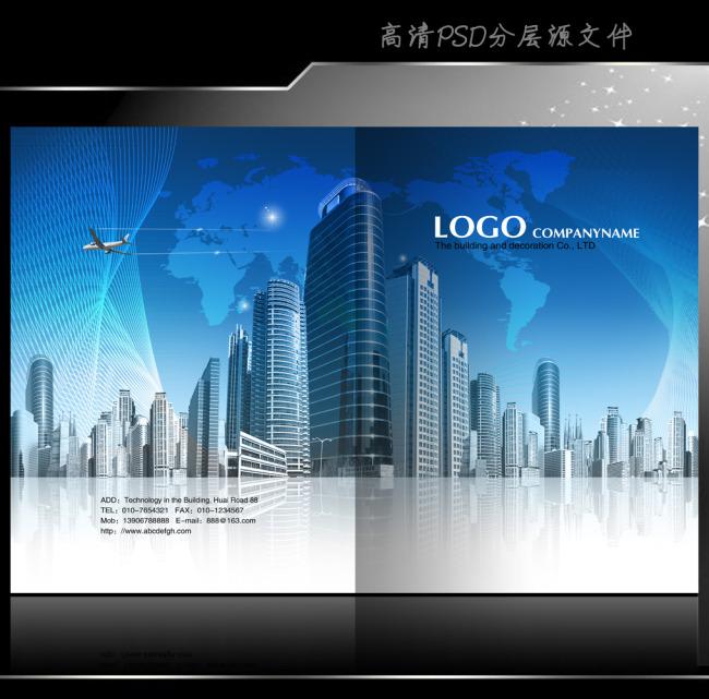 素材 封面设计 封面 设计 房地产/房地产建筑画册封面设计