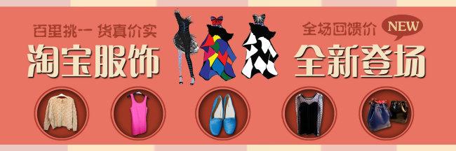 淘宝素材 淘宝店铺首页 其他 > 淘宝网页招牌  中国最大的设计作品