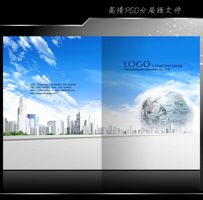 封面设计 房地产/房地产建筑画册封面设计