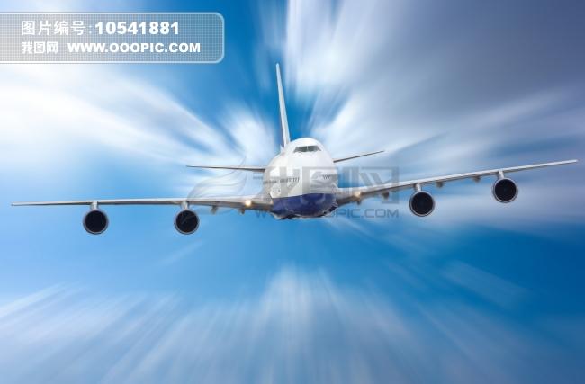 飞机航空图片
