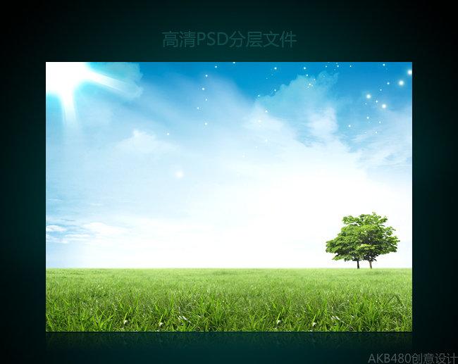 蓝天白云绿地风景海报psd模板下载