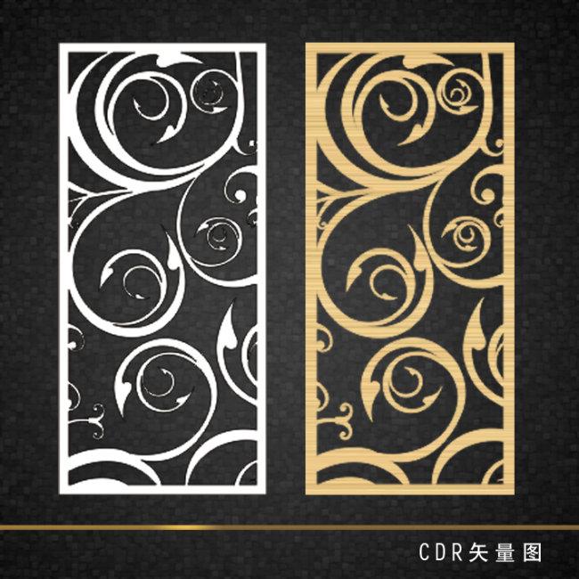 木艺 花纹 欧式 边框 花纹边框 矢量雕刻 矢量索材 窗格 角花  镂空