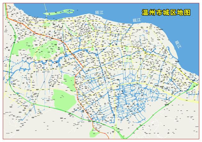 > 温州城区高清地图 温州地图