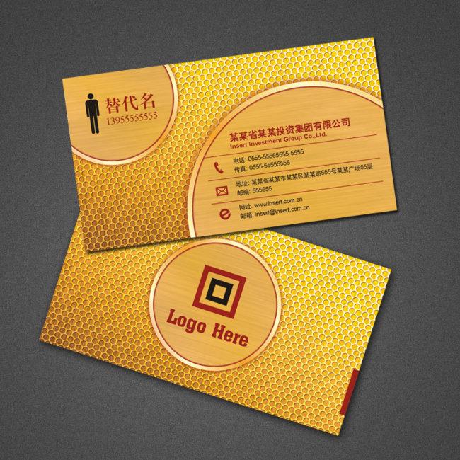 蜂蜜公司名片模板下载 蜂蜜公司名片图片下载