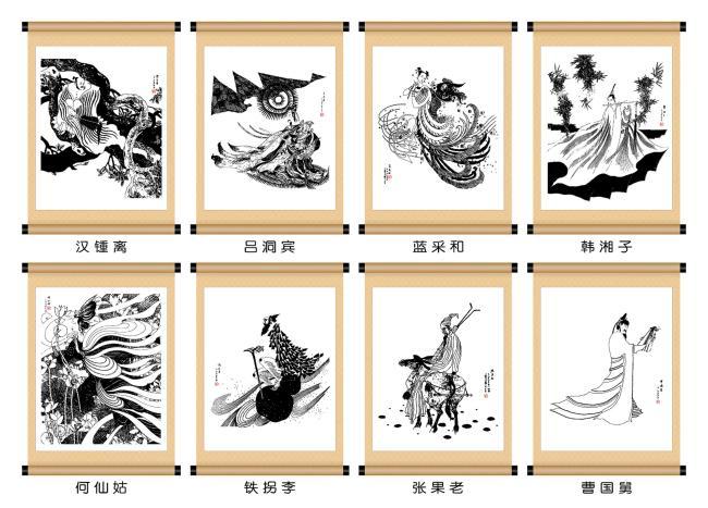 手绘画 中国画 黑白画 古典人物 神仙 民俗 装饰 装裱 卷轴 画卷 书