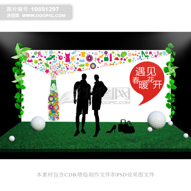 春夏服装橱窗展示设计模板下载(图片编号:10551297)