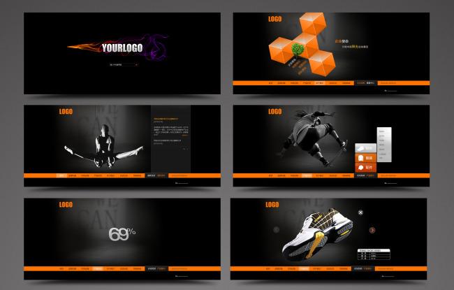 网页模版模板下载 网页模版图片下载 网页模版 网页 运动 品牌 鞋子