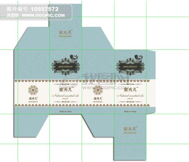 其他 礼品|包装|手提袋设计模板 > 纯天然植物精油包装盒(展开图)