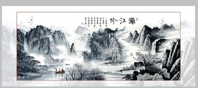 水墨漓江山水国画分层图片下载 漓江 渔歌 桂林山水 山水画 山水风景