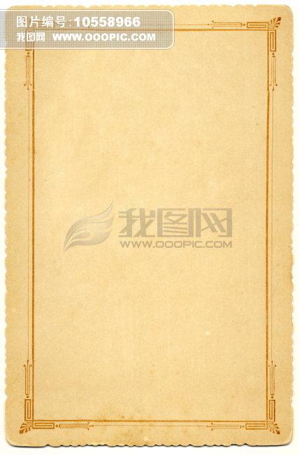 复古牛皮纸背景模板下载 复古牛皮纸背景图片下载     信纸 旧纸张