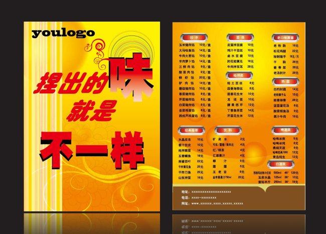 宣传彩页图片作品是设计师在2012-04-21 14:58:34上传到我图网,图片编号为10560302,图片素材大小为2.72M,软件为软件: Illustrator CS3(.AI),图片尺寸/像素为,颜色模式为模式:CMYK。被素材作品已经下架,敬请期待重新上架。 您也可以查看和宣传彩页图片相似的作品。