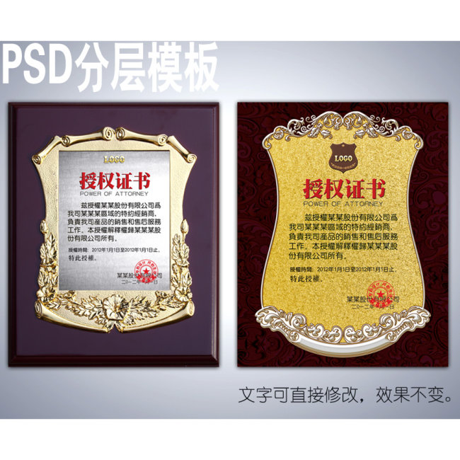 浮雕花纹证书 欧式纹证书 证书设计 证书边框 荣誉证书 铜牌证书 金属