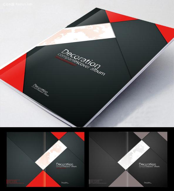 关键词: 企业画册封面设计 黑白画册 黑色画册封面设计 企业画册封面