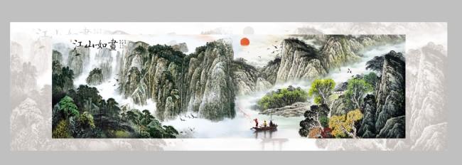 山水风景江山如画