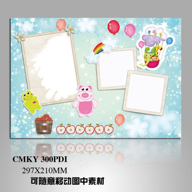 可爱儿童相册 可爱相框模板下载(图片编号:10564857)