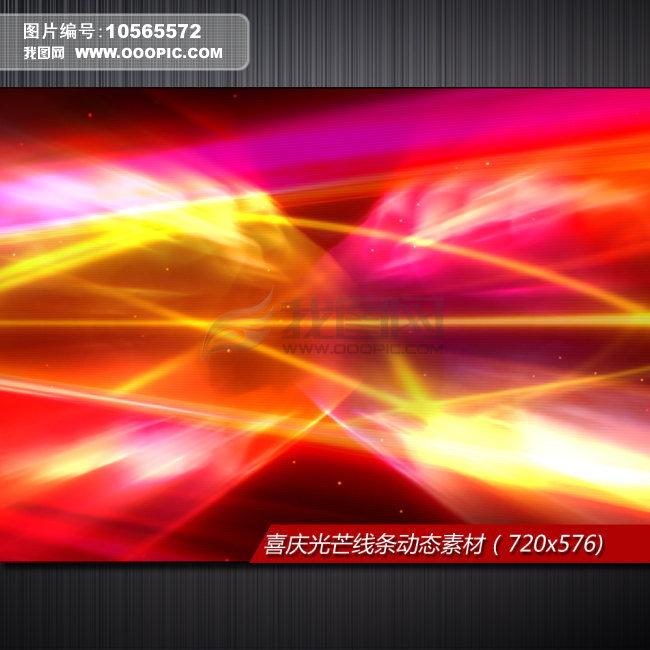 988985915_推荐可以免费下载AVI格式视频的网站-哪个网站能免费 ...
