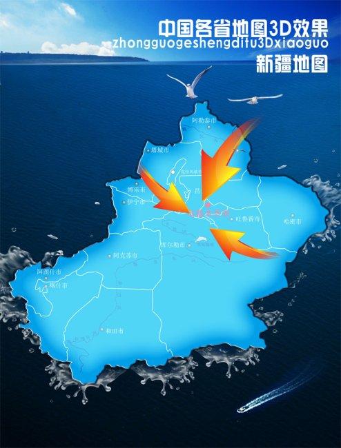 新疆地图 新疆立体地图 3d;; 重庆地图 高清分层文件; 贵州地图 高清