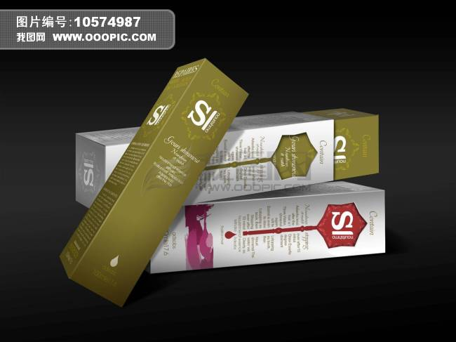 染膏盒包装设计模板